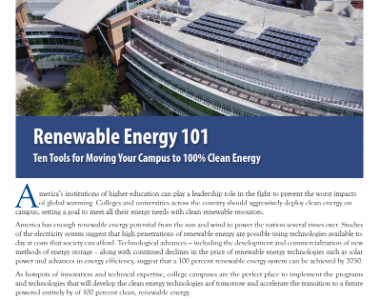 Tools for moving your campus to 100% renewable energy